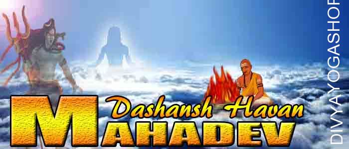 Mahadev dashansha havan If person is performing Mahadev sadhana and unable to do havan after sadhana. The Divyayogashop provides...