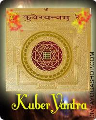 Kuber gold plated yantra This  Siddha Kuber  gold plated  Yantra charged by  Lord Kuber mantra.  Lord Kuber is the God of wealth and money. Lord Kuber gold plated  Yantra denotes wealth, cash and success in business..