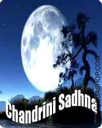 Chandrini sadhana for peace