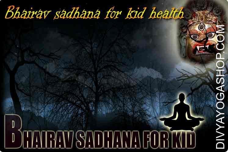 Bhairav sadhana for kids Several kids may be damaging and located of harmful pastimes, like flinging toys and even stones around. Such kids may or won't be Hyperactive, but their habits is often a serious explanation for concern for his or her dad and mom...