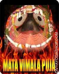 Mata Vimala (Bhuvaneshi) puja Mata Vimala (Bhuvaneshi) is deified inside the sanctum, the sixth century inside chamber that's devoid of wall...