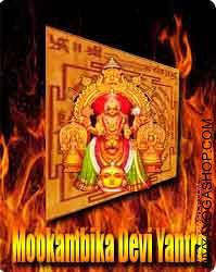 Mookambika Devi yantra Mookambika Mandir is likely one of the most sacred shrines for Hindus in India. It is among the holiest...
