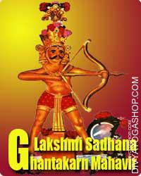 Ghantakarn mahavir lakshmi sadhana for wealth