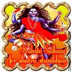 Kalratri sadhana for shatru stambhan In the present day time is such that particular person underneath affect of his selfishness becomes able to cause harm to anyone...