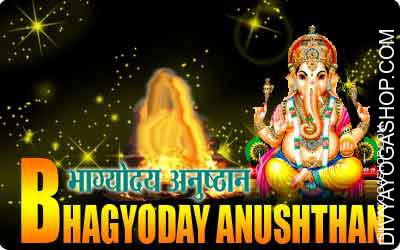 Bhagyoday anushthan The Anushtan improve the great luck of the sponsor. The Anushthan encompass highly effective Bhagawan ganesha...