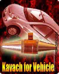Kavach for vehicle