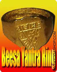 Beesa yantra ring Beesa Yantra must be established in an workplace or store dealing with western direction. In an effort to obtain...