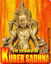 Kuber vashikaran sadhana The Kuber Vashikaran Mantra might be the strongest and useful of the Kuber Mantras that are chanted for getting...