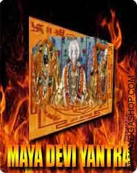 Maya Devi yantra Maya Devi Temple (mandir), Haridwar is a Hindu mandir devoted to mata Maya within the holy metropolis of...