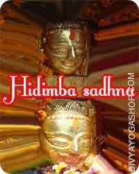 Hidimba sadhana for success
