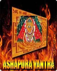 Ashapura Mata yantra Ashapura Mata is one in all side devi. Her temples (mandir) are primarily present in Gujarat. In Rajasthan...