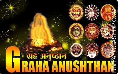 Graha Anushthan The Anushtan is organized for a particular world. The Anushtan removes the malefic results of the actual world...