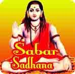 Sabar Sadhana for Videveshan In the path of tantra vidweshan can be wonder task under shat karma. Beneath this topic there are numerous type of processes exist to fulfil want of relation cut off...