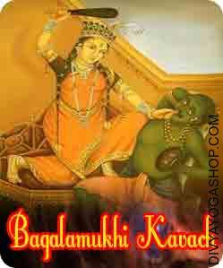 Bagalamukhi raksha kavach This Bagalamukhi Raksha Kavach is charged by Bagalamukhi mantra. Maata Bagalamukhi Jaap and Havan Beneficial for...