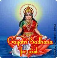 Gayatri Sadhana for wish Fulfilment