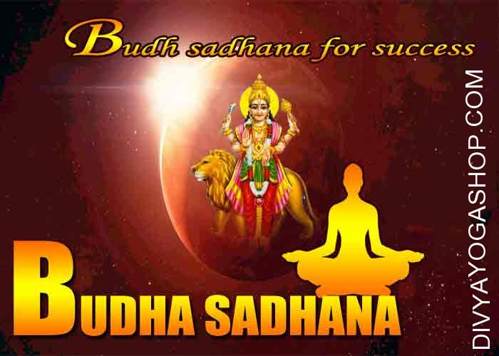 Budha sadhana for success