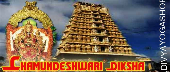 Chamundeshwari Diksha Mata Chamundeshwari is form of Parvati, the companion of Lord Shiva. This diksha helps to get good life and health...