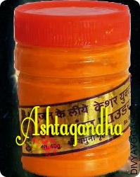 Special Ashtagandha This Ashtagandha  charged by Krishna mantra. Ashtagandha is a mixture of eight aromatic herbs. Vedic talismans are written on Bhojapatra or Onion skin with a special ink....