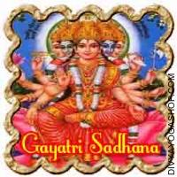 Gayatri Sadhana for Riddance From Ailments