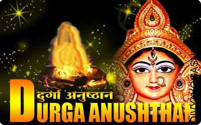 Durga anushthan The Durga Anushthan is organized for eradicating the rapid issues or troubles in life. The Anushtan includes of...