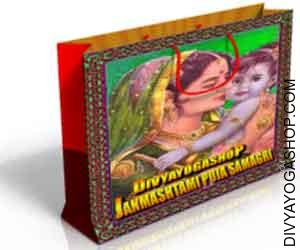 Shri krishna puja samagri for janmashtami Janmashtami is noticed with lot of homosexual and happiness throughout India. Particular poojas are...
