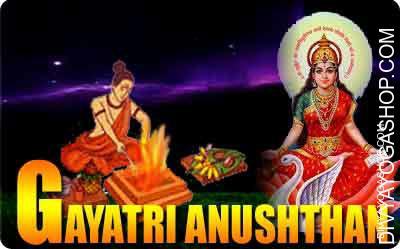 Gayatri anushthan Anusthan is a pooja of a better arrange wherein the devotee is certain by many limitations and has to comply...