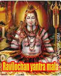 Ravilochana yantra mala for fame This Ravilochana yantra mala is charged by Ravilochana mantra. Ravilochana is form of Lord Shiva...