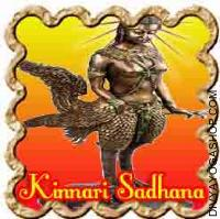 Kinnari Sadhana for pleasures