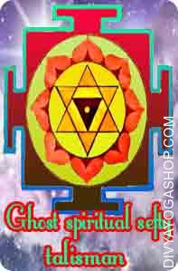 Talisman for Religious Safety from Ghost  The time period ghost typically signifies a type of invisible our bodies who have the intention to trigger hurt to others, we all know ghost higher from different names such as evils, devils, demon, witch, etc...