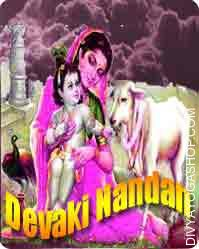Devki nandan sadhana It's well-known truth relating to Lord Shri Krishna (भगवान श्री कृष्णा) that there has never been anybody on this earth who had ..