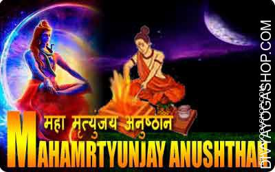 Mahamrtyunjai anushthan Mahamrityunjay anushthan was discovered by Rishi Markandeya. It was a clandestine mantra, and Rishi Markandeya was the one one on this planet who recognized this mantra