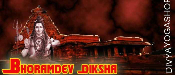 Bhoramdeo Diksha Bhoramdeo mandir, is fixed on the stony stones within the Nagar method. The erogenous idols of this temple...