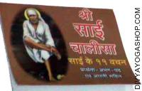 Shree Sai Chalisa book