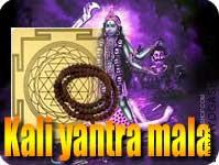 Kali yantra and rosary for protection This Kali Yantra and rosary energized by Kali mantra. It gives you attraction and enemy protection. Wrap this...