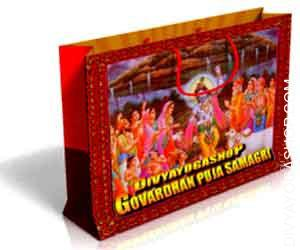 Samagri for Govardhan Puja Govardhan Pooja can carry out any time of this specific day, however typically it's carried out inn the morning...