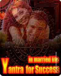 Yantra for succes in married life