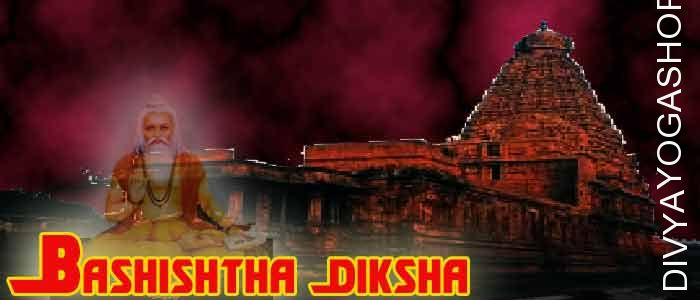 Basistha (Vashishta) Diksha The Vasistha mandir is regionally known as Basistha/Basistho. It's positioned on a hill by title Sandhyachal with...
