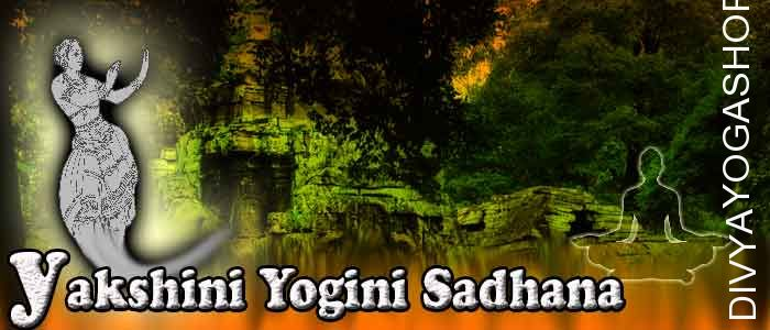 Yakshini yogini sadhana Yakshini yogini is one of from 64 yogini. She has supernatural abilities. Yakshini yogini represent one of tantra from...
