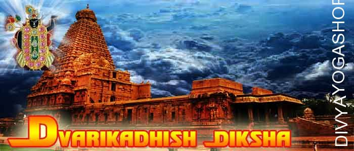 Dwarkadhish Diksha Dwarkadhish could be very fascinating and likewise a standard to the rulers. Although he was the king he dominated...