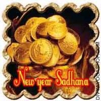 New year Sadhana for Joyful life