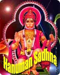 Hanuman sadhna for obstacles Extremely highly effective Hanuman sadhana to take away misfortune, lord (bhagawan) hanuman is known as ..