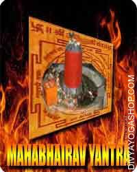 Mahabhairav yantra Mahabhairab situated atop a hillock on the northern part of Tezpur town is a magnificent landmark and adds a magnetic...
