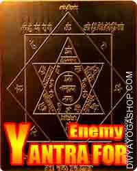 Yantra for enemy