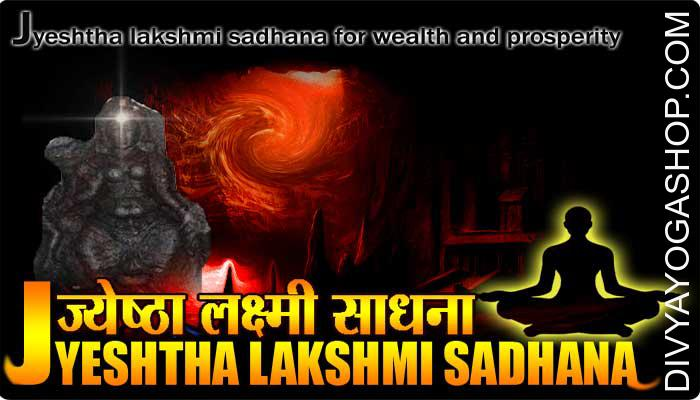 Jyeshtha lakshmi sadhana This Jyeshttha lakshmi Sadhana could be started on any auspicious day. It's greatest to complete the Sadhana after 10.30 p.m. One wants a mantra-energised Jyeshttha Lakshmi Yantra together with a Siddha Kamal Gatta rosary of the sadhana...