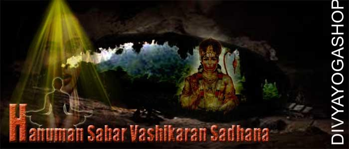 Hanuman sabar vashikaran sadhana This is Lord hanuman sabar Vashikaran sadhana to drag and attract a gorgeous female. The sadhana seeks to enchant a female of splendor like
