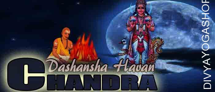 Chandra dashansha havan If person is performing Chandra sadhana and unable to do havan after sadhana. The Divyayogashop provides...