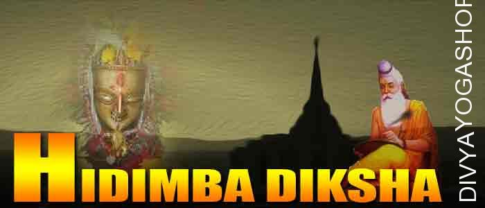 Hidimba Devi Diksha Hidimba as she strutted throughout the space in her human being shape. She was a rakshasi, which destined she...