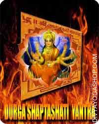 Durga saptasati yantra This Durga Saptshati Yantra is charged by Durga mantra. Durga Saptshati Yantra is use to achieve the bless of Goddess Durga...
