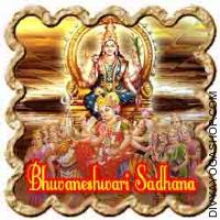 Bestow of Absolute Power - Bhuvaneshwari Sadhana
