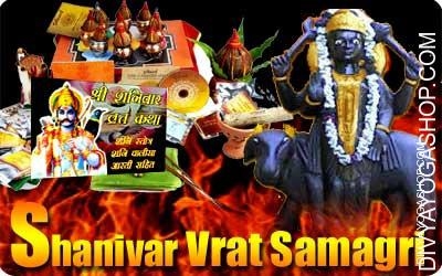 Shanivar vrat samagri Shanivar (Saturday) is dedicated to Shani Dev (Saturn).The Saturday fast retains away all of the hurdles and misfortunes. Saturn..
